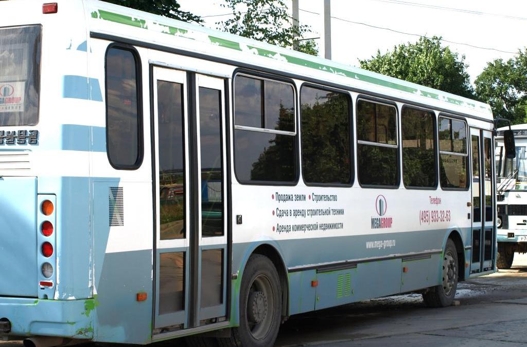 МЕГА-СТРОЙ – аренда автобусов в Москве