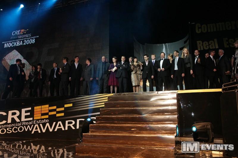 МЕГА-СТРОЙ - cRE Moscow Awards 2008
