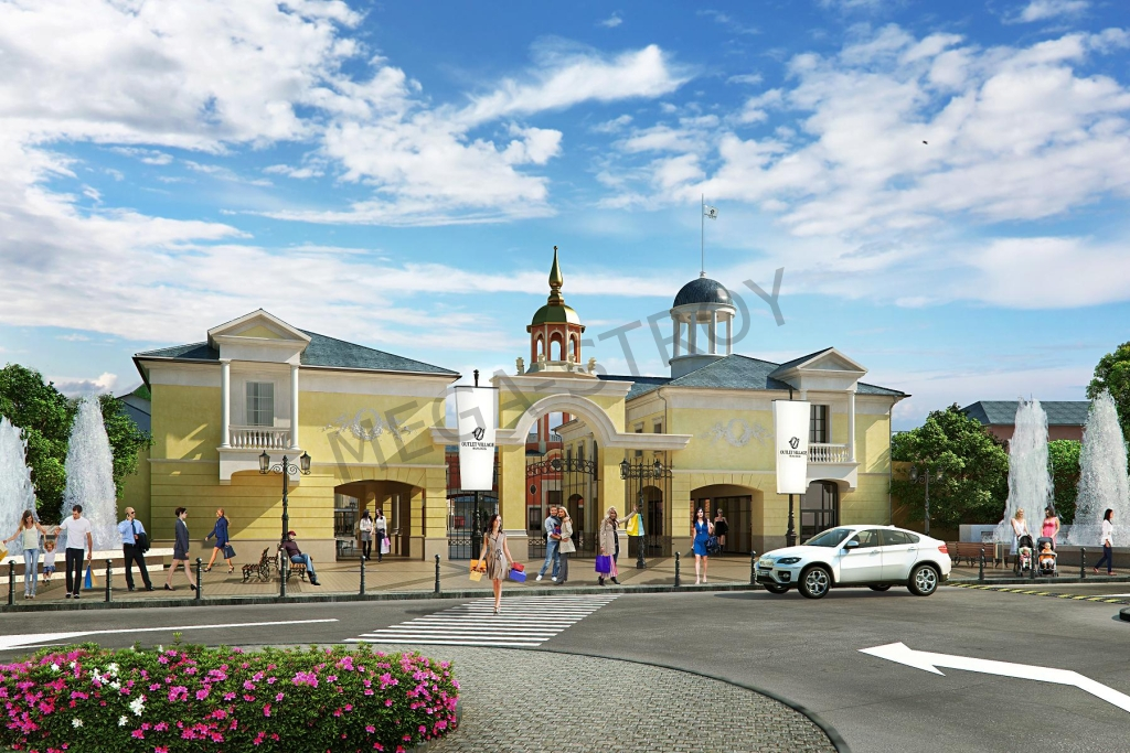 МЕГА-СТРОЙ – BELAYA DACHA Outlet Village