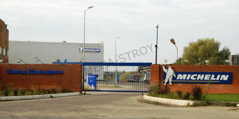 МЕГА-СТРОЙ – Реконструкция завода MICHELIN