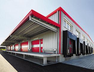 МЕГА-СТРОЙ – быстровозводимые здания
