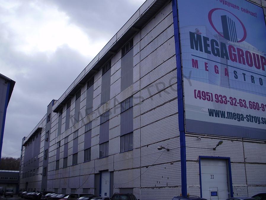 МЕГА-СТРОЙ – аренда склада 1250 м2 в Москве