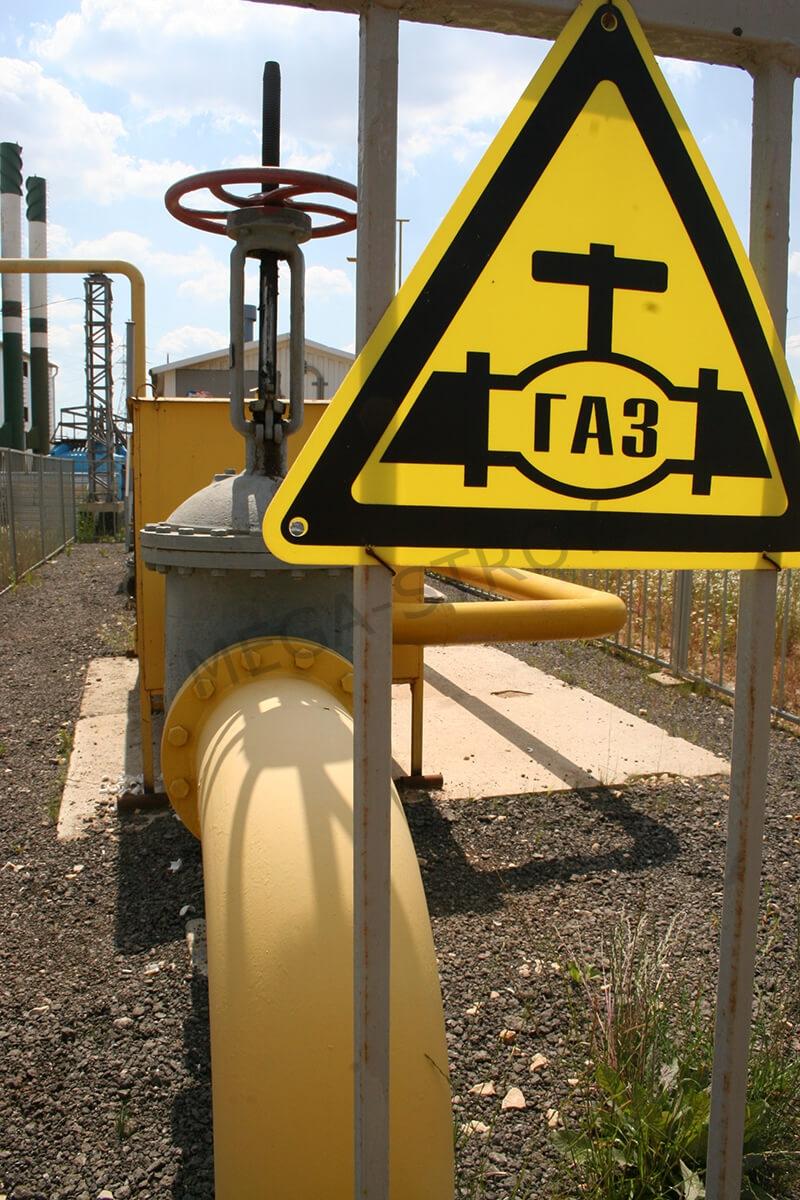 МЕГА-СТРОЙ – проектирование магистральных газопроводов