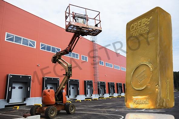 МЕГА-СТРОЙ - золотой кирпич построенным объектам!