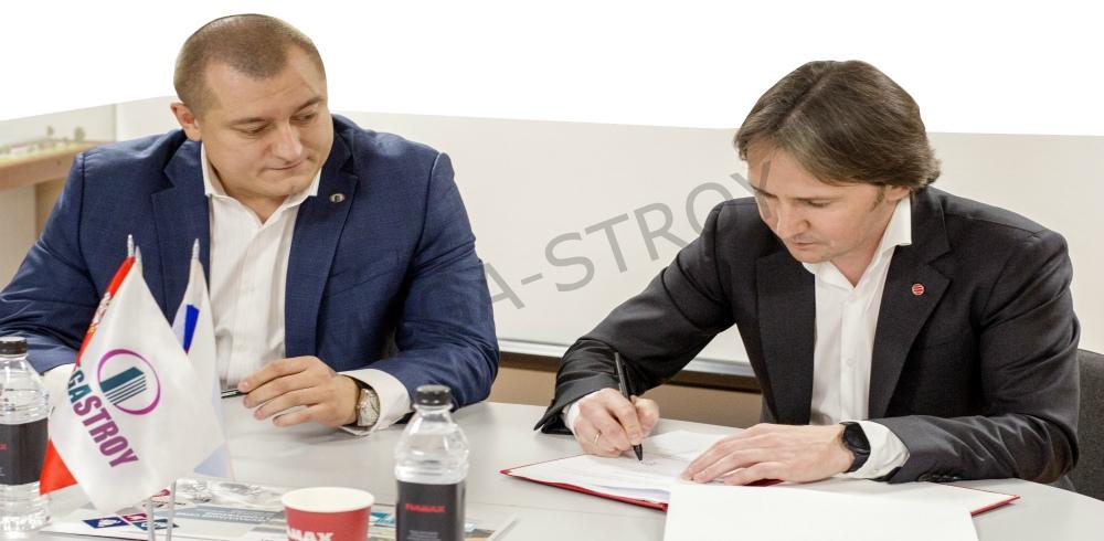 МЕГА-СТРОЙ - «МЕГА-СТРОЙ-М» и FLAMAX подписали соглашение о сотрудничестве